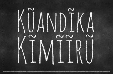 How to write Kimeru